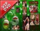 A szexőrültek Karácsonya