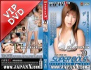 Super Idols Vol 8