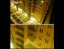 Mi van az erkélyen?