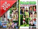 Privát DVD 68. (17 amatőr házivideó)